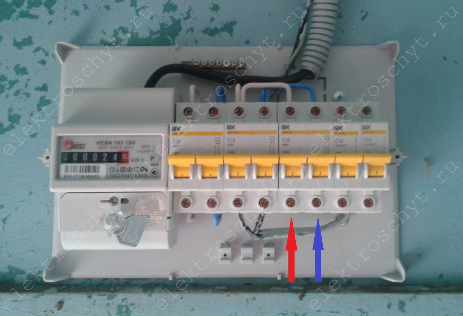 схема подключения трехполюсного выключателя