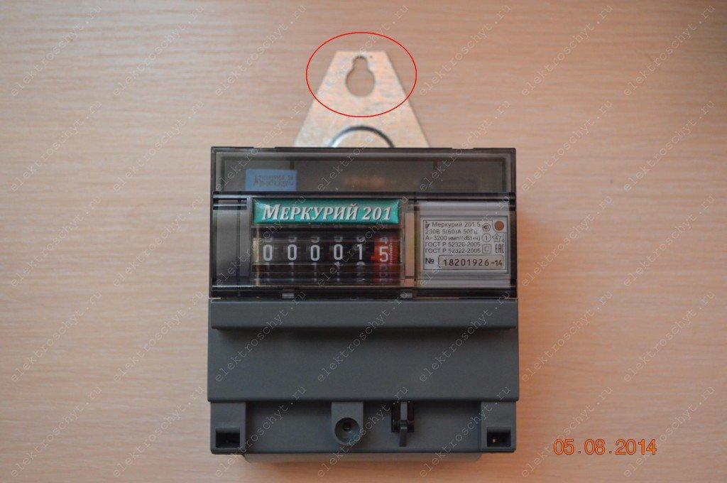 Как сделать чтобы счётчик электроэнергии не мотал