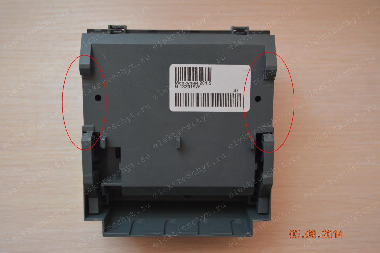 подключение электросчетчика схема порядок
