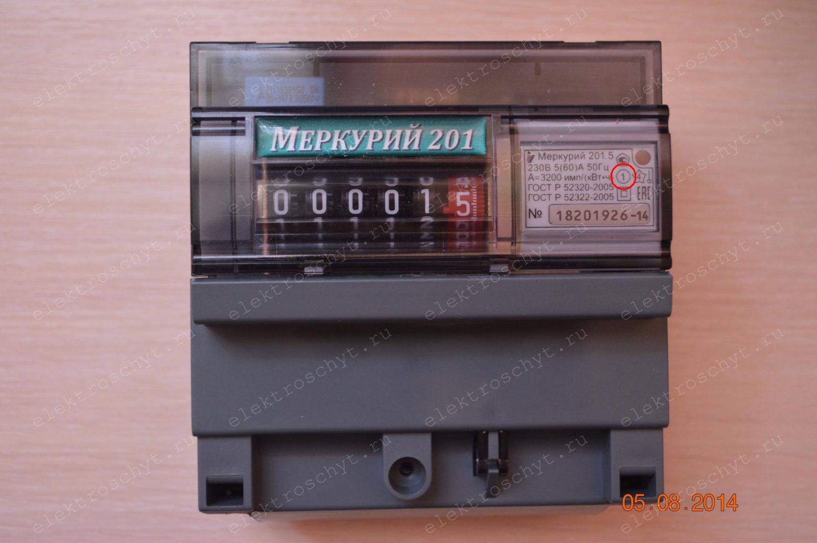 класс точности счетчик меркурий 201