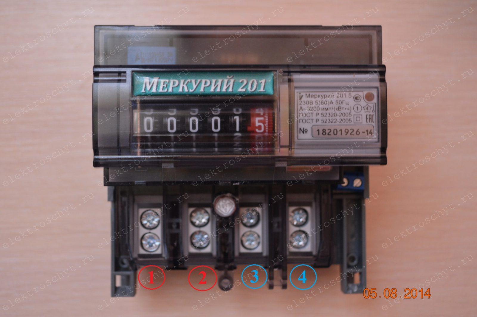 Счетчики электроэнергии меркурий схема подключения фото 464