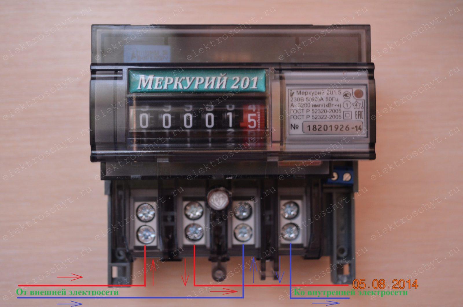 меркурии 201 схема подключения