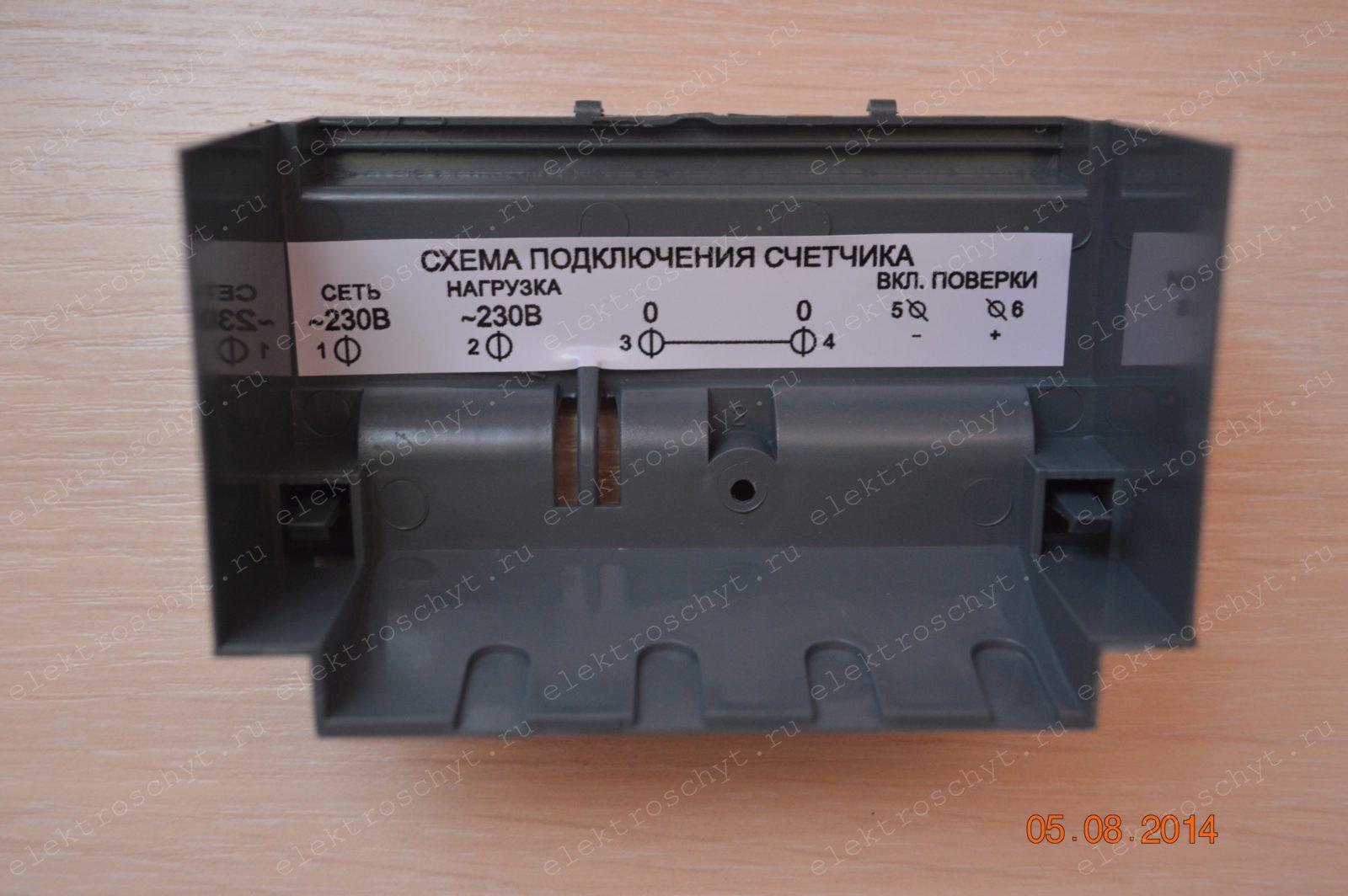схема подключения со-э4491м1-1