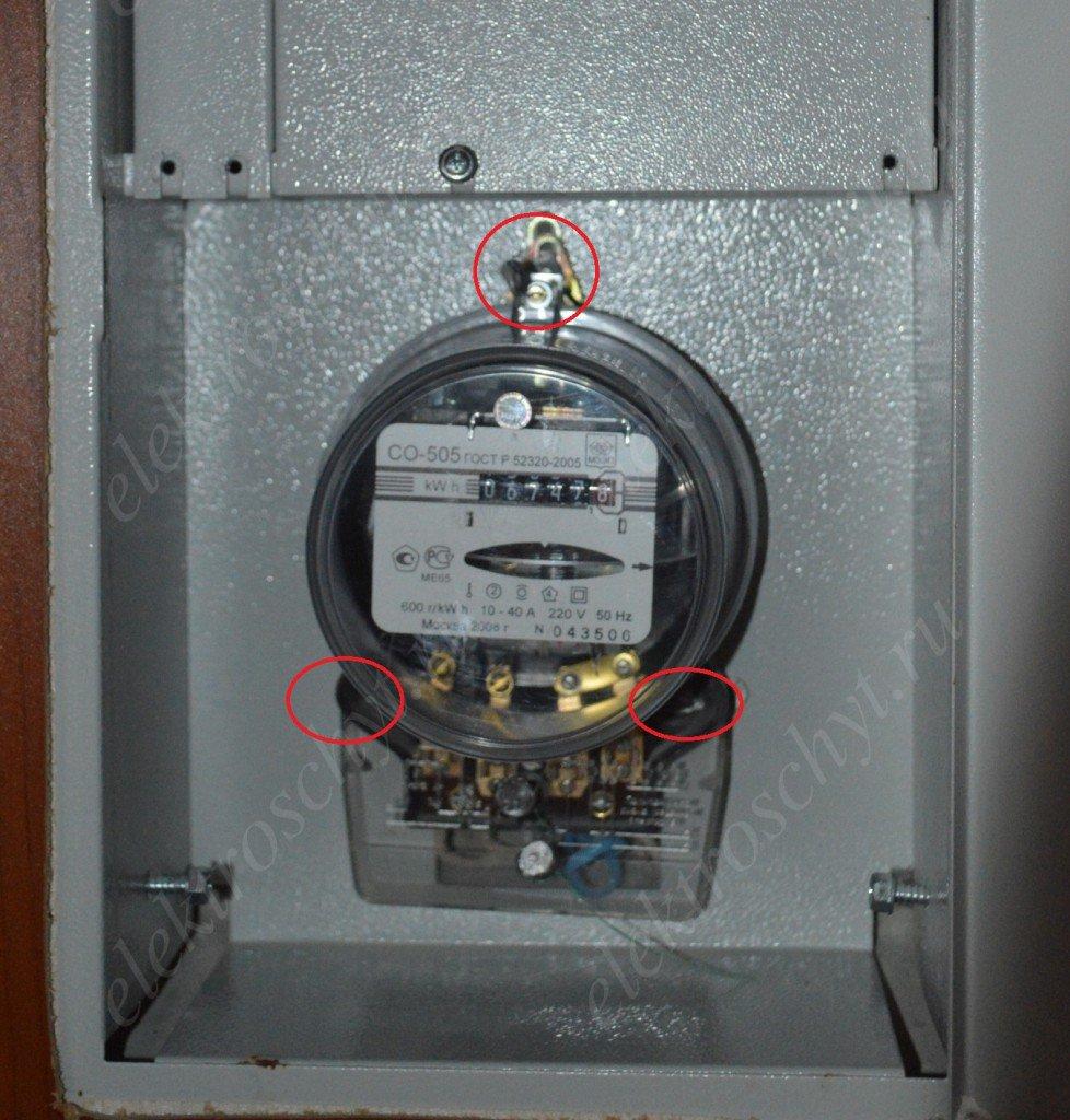Как сделать электричество так чтоб счетчик не мотал
