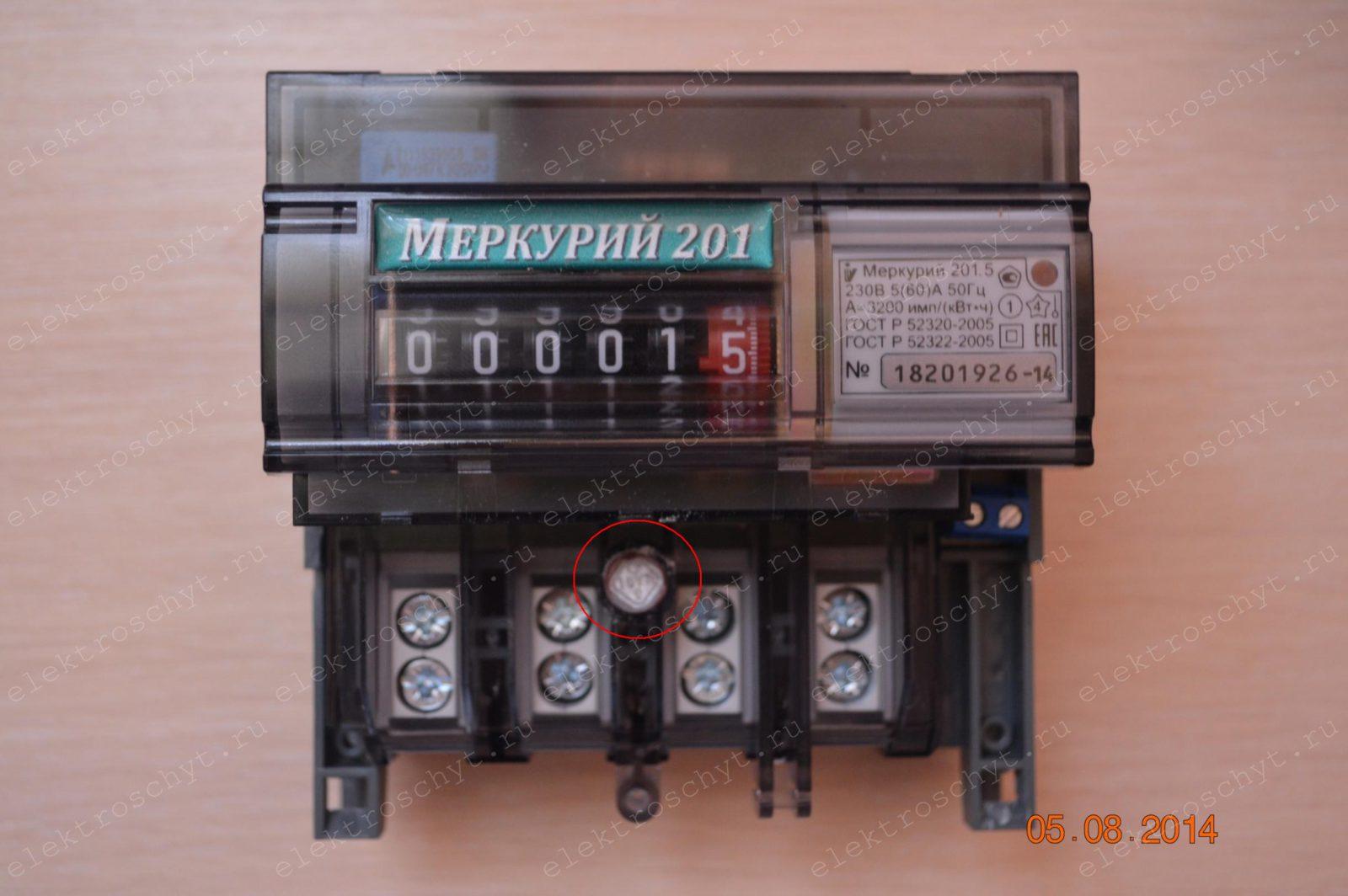 Клеймо госповерки счетчик меркурий 201