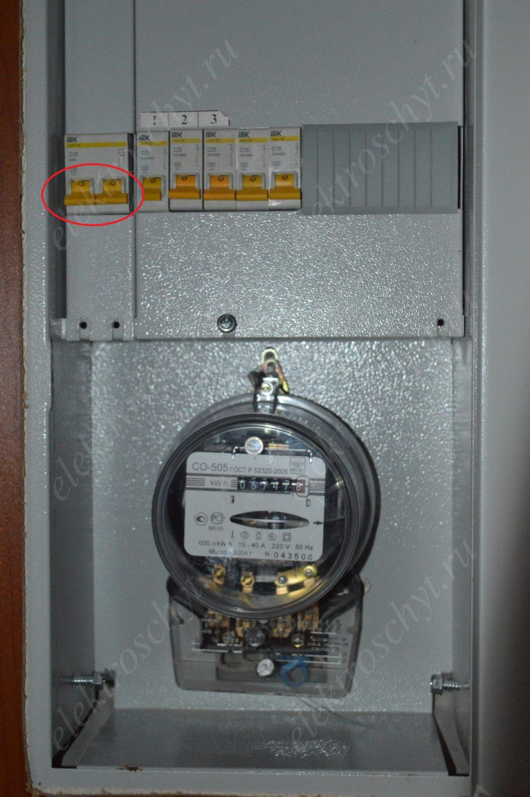 электросчетчик со 505 в электрощите