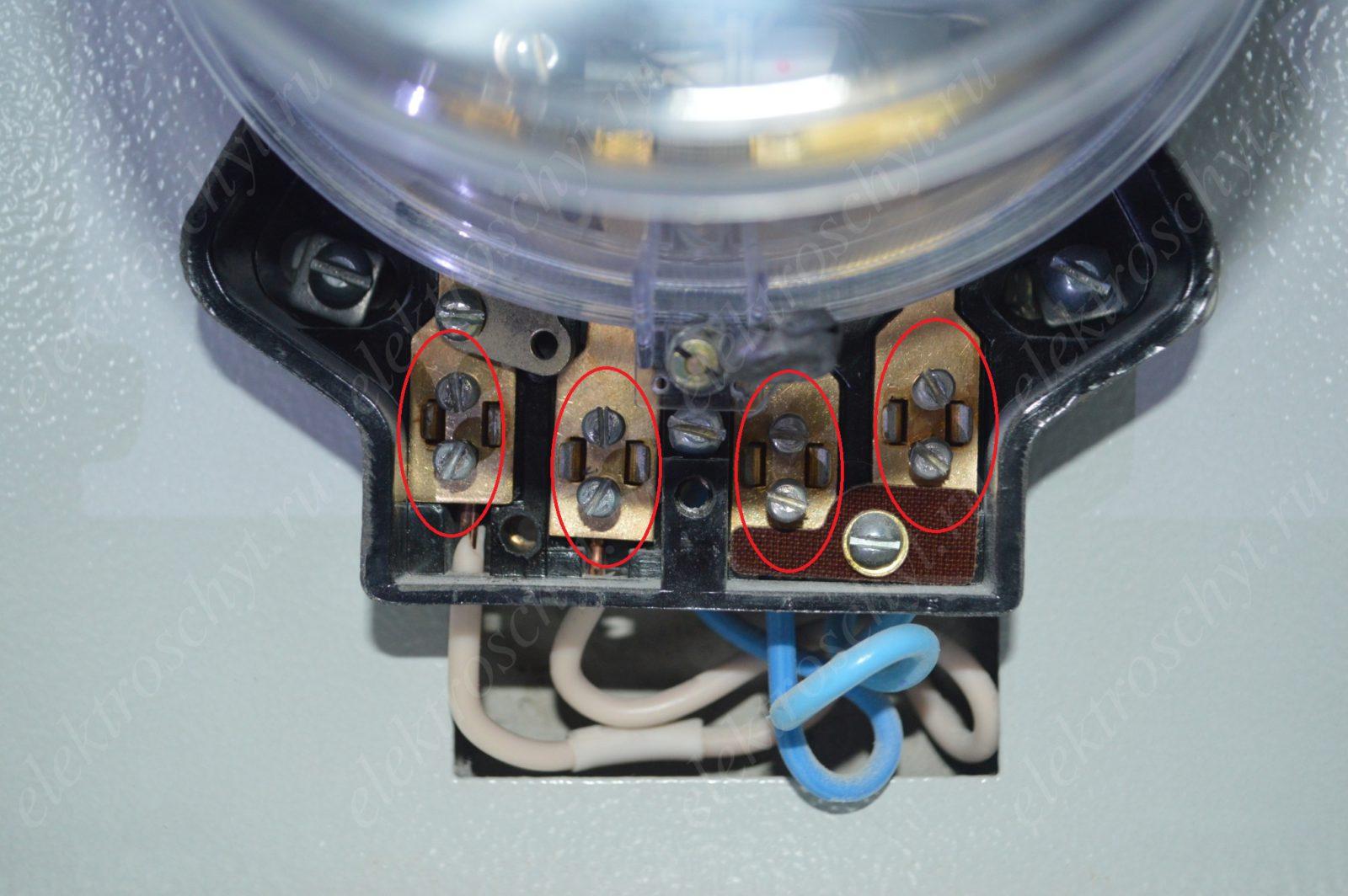 клеммы электросчетчика со 505
