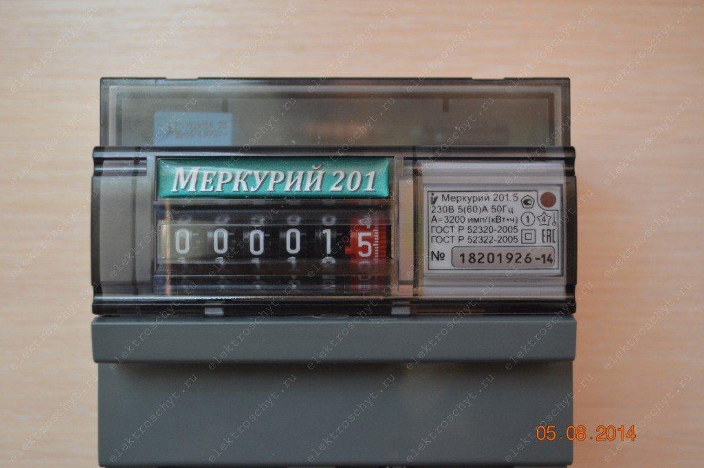 показания счетчик меркурий 201