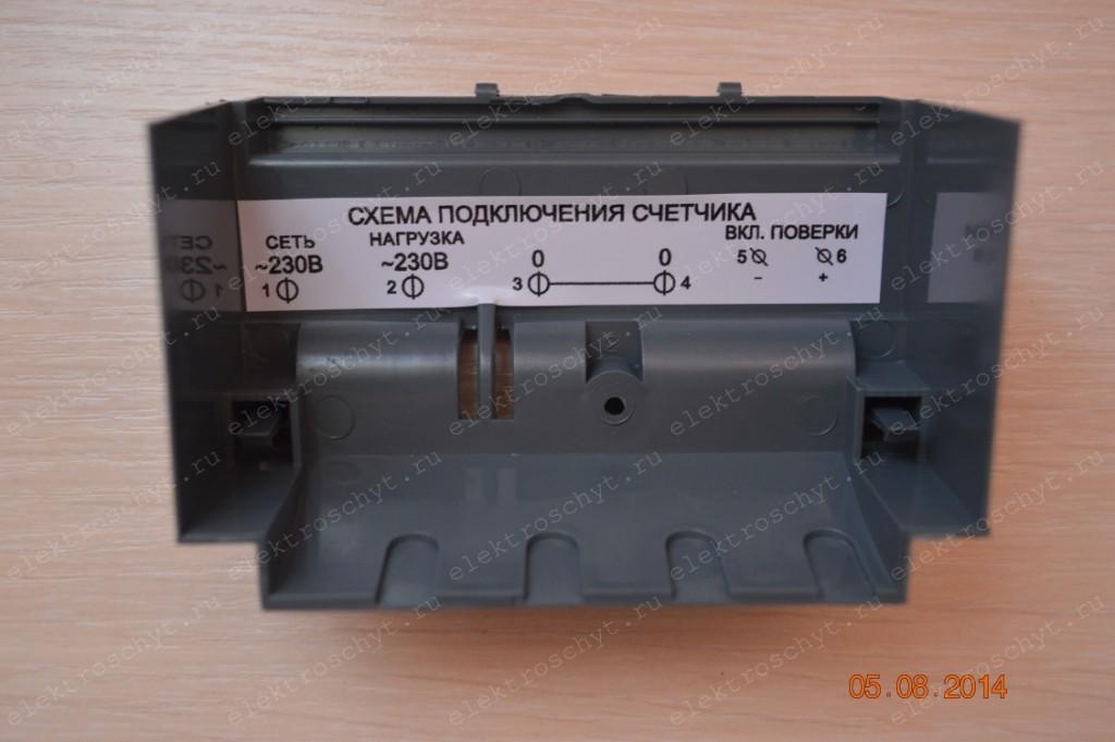остановка счетчиков электроэнергии с электромеханическим отчетным устройством