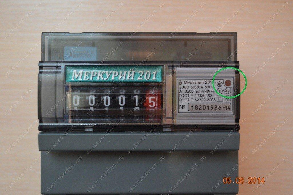 красный индикатор счетчик меркурий 201