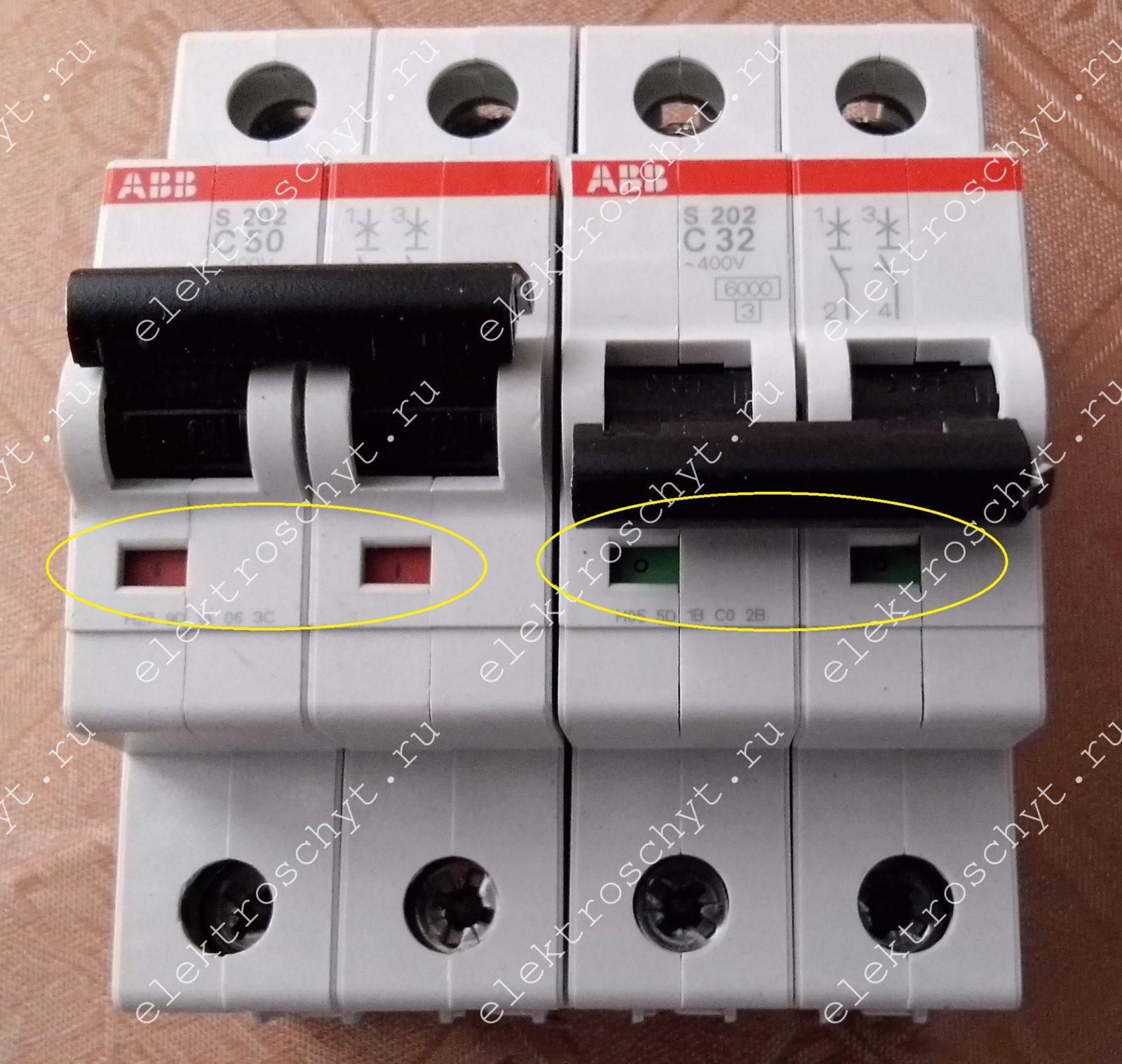 автоматы abb индикация