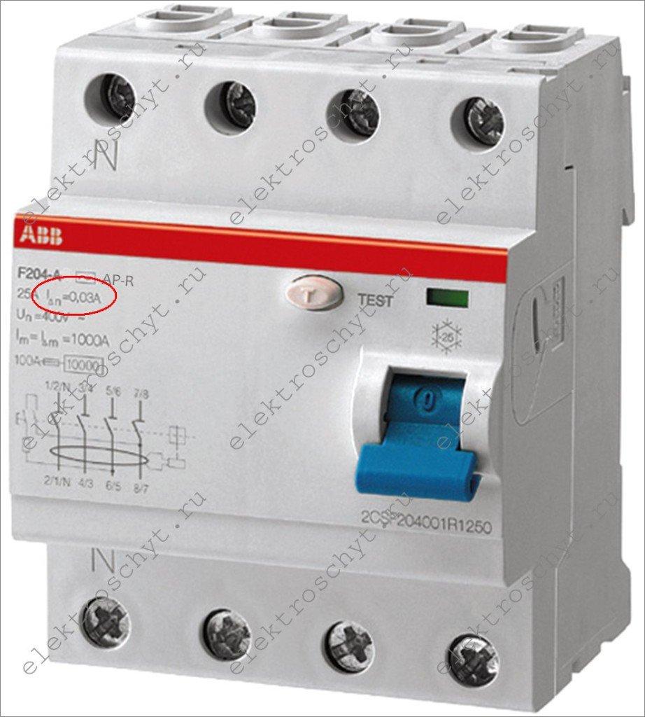 схема установки защитных автоматов в частном доме