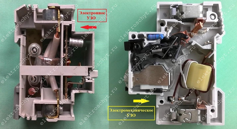 электронное и электромеханическое узо