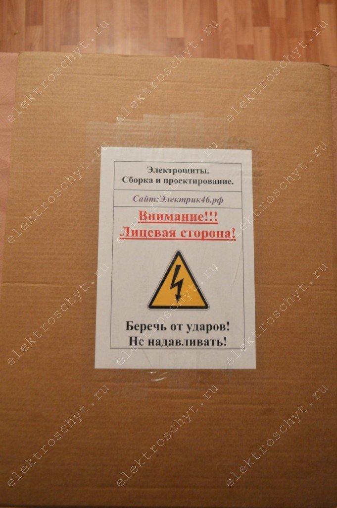 коробок щиток abb mistral 41