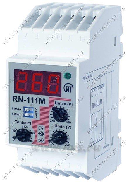 реле напряжения РН-111М