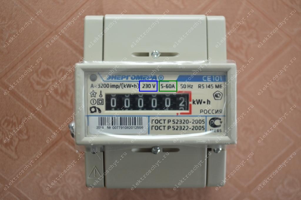 се 301 энергомера инструкция по эксплуатации - фото 10