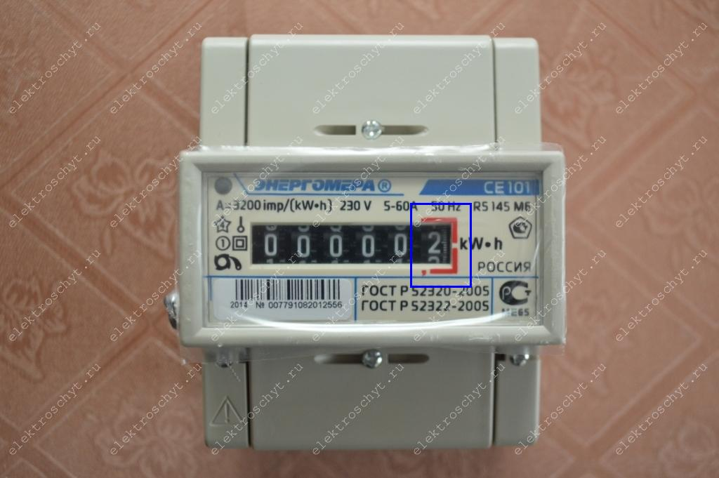 Электросчетчик энергомера се 101 отзывы