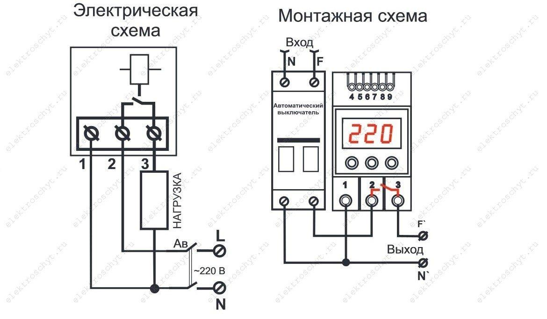 Схемы авр | electricdom. Ru.