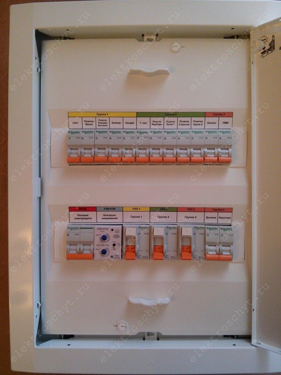 схема автомата защиты от перепадов напряжения в сети