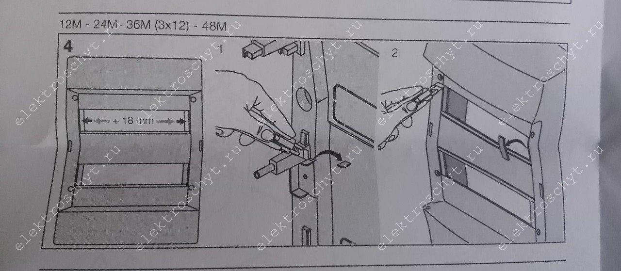 инструкция навесной щит