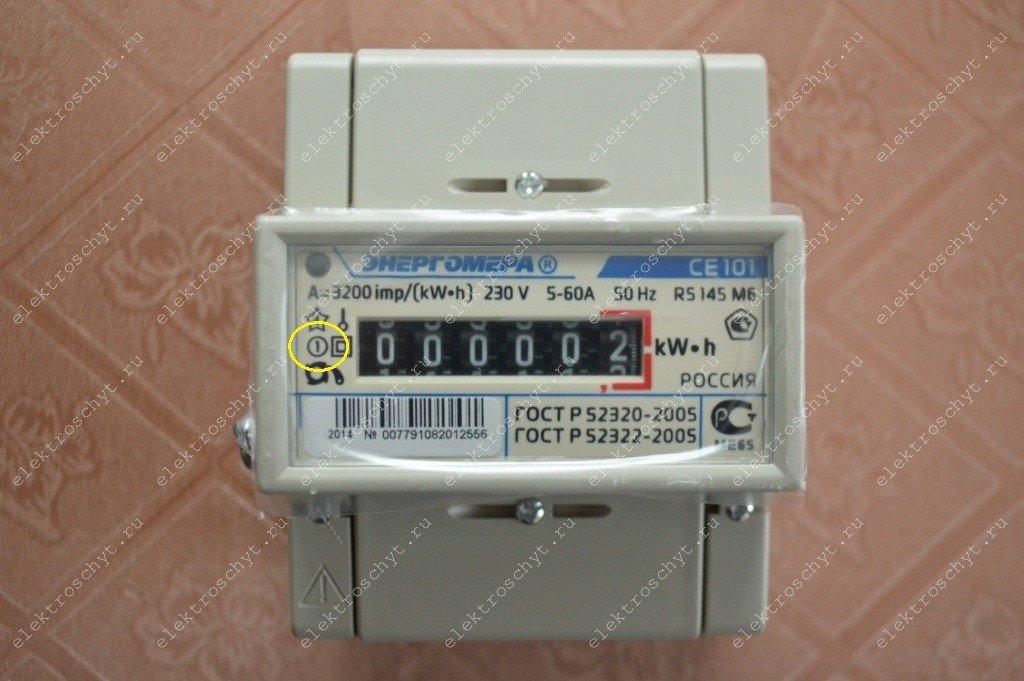 Требования к трехфазным электросчетчикам по классу точности