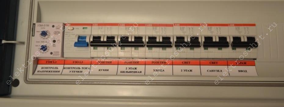 двухполюсный автоматы