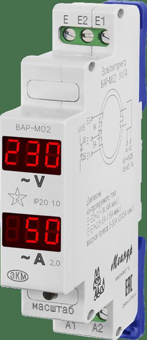 вольтамперметр цифровой