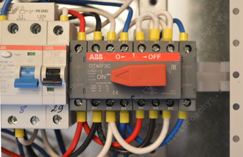 схема щита генератор