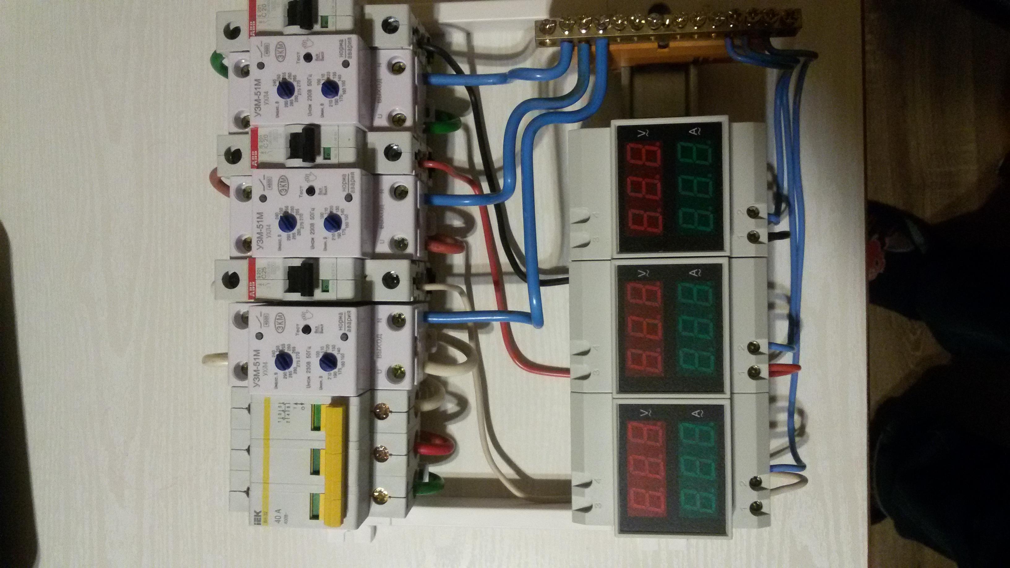 схема подключения энергомера 102
