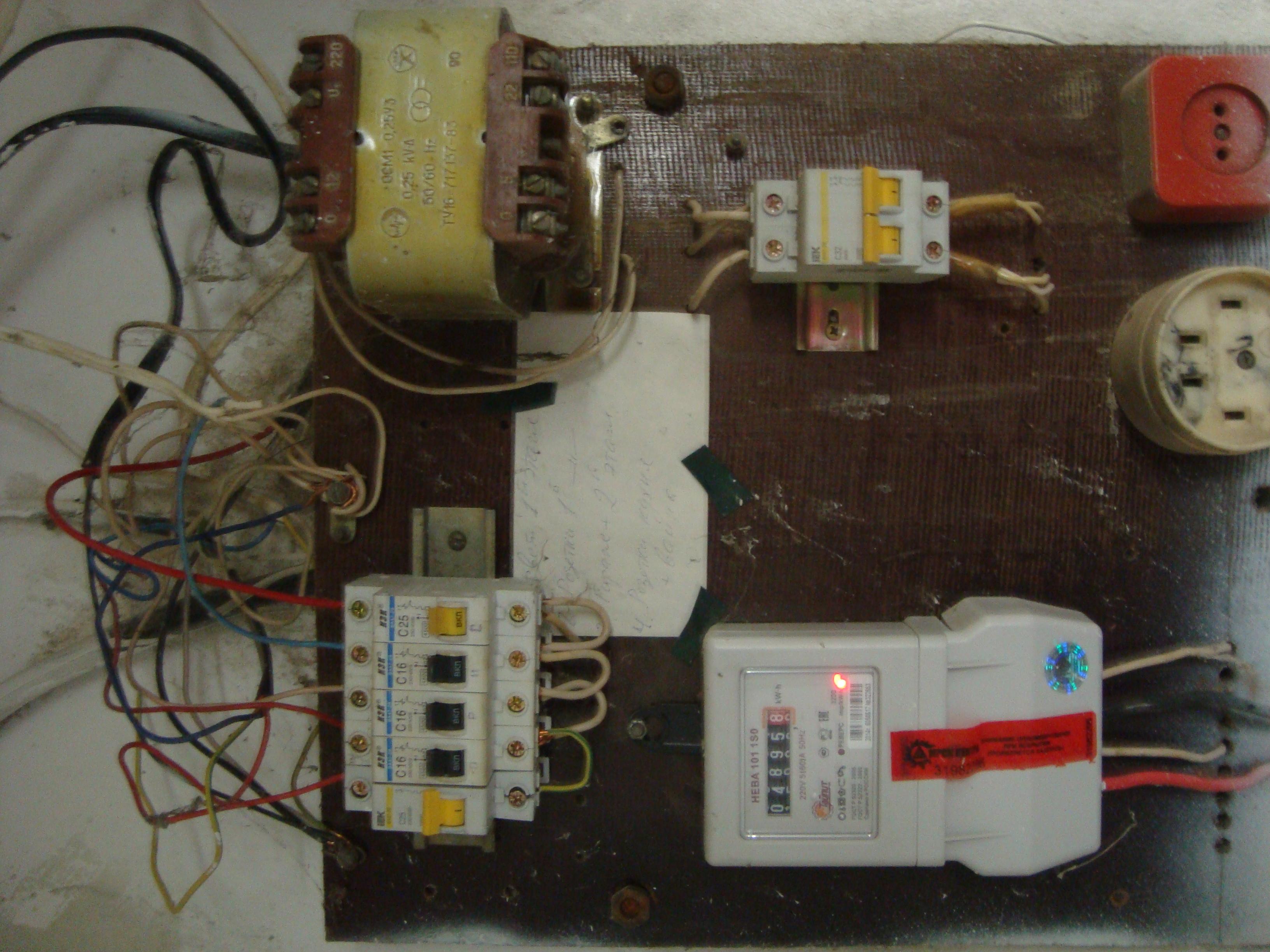 схема электрощита в квартире с электроплитой