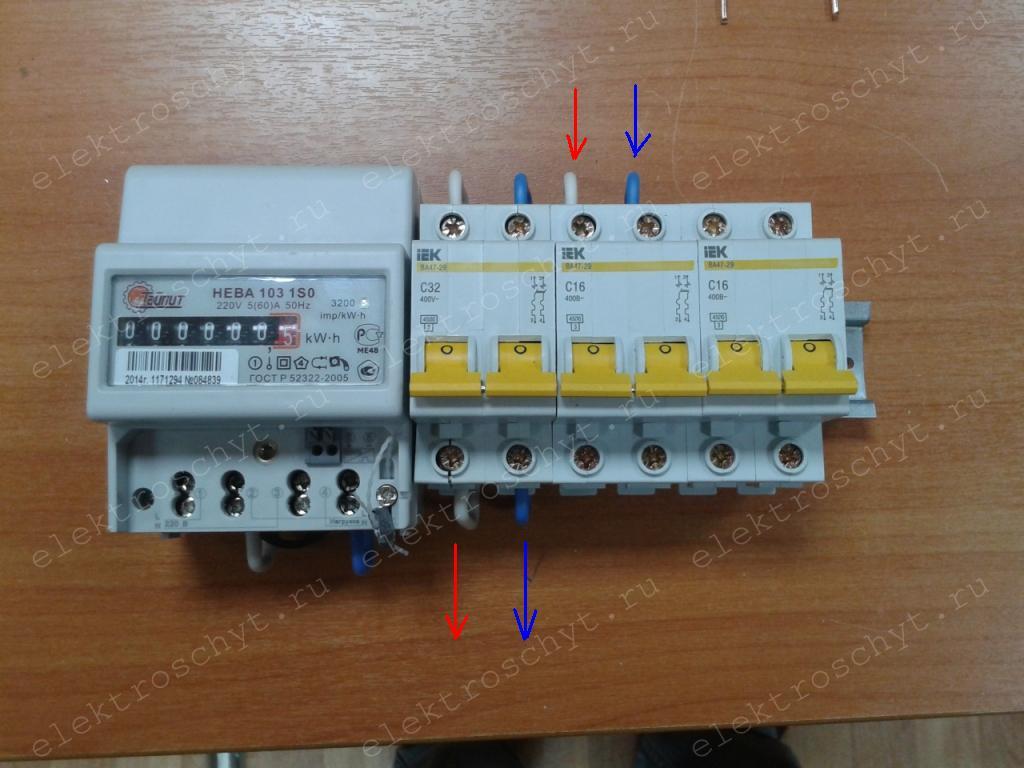 соединение вводного автомата и автоматов отходящих линий_1