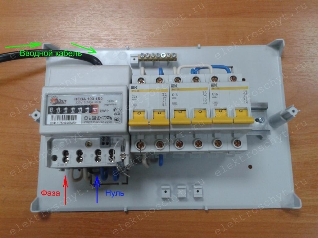 вводной кабель к электросчетчику