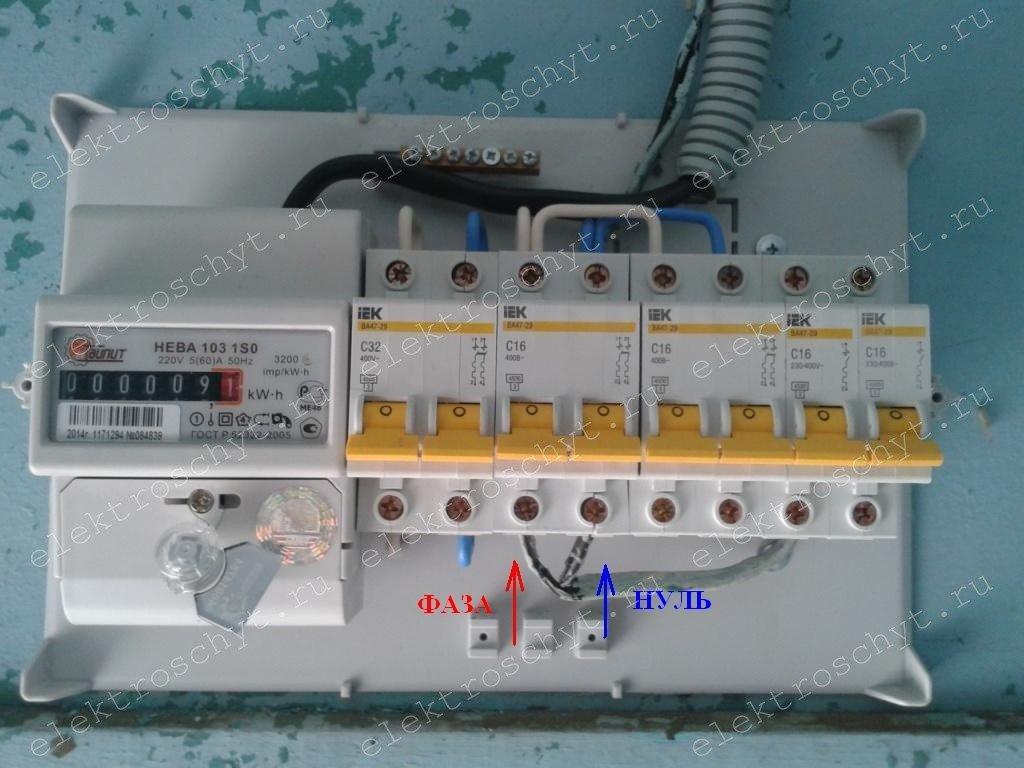 подключение кабеля дома к автомату