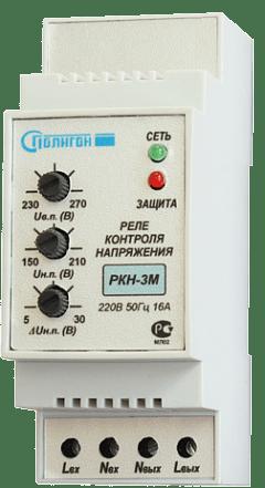 РКН-3М