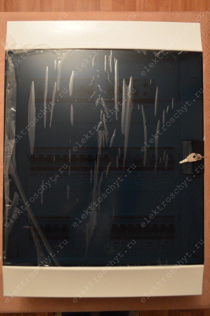 watermarked - DSC_5624