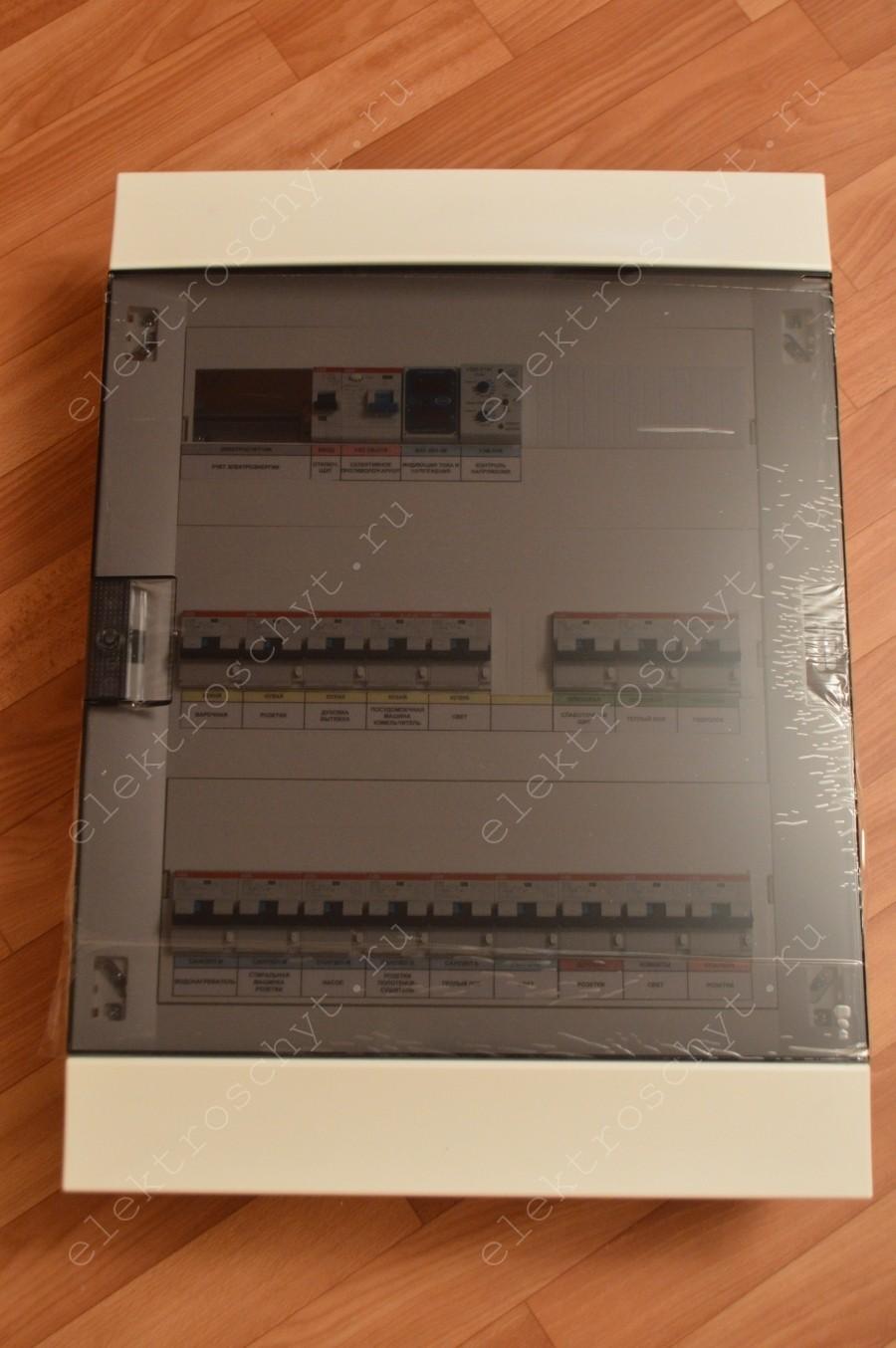 схема расключения электрощита с дифавтоматом