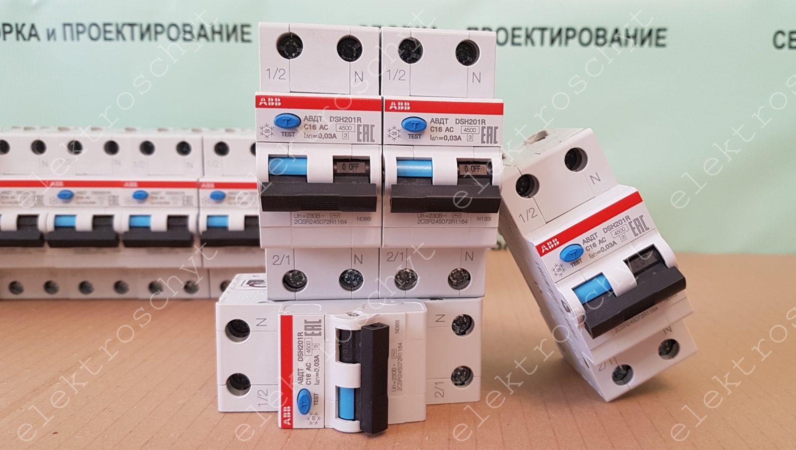 дифавтоматы